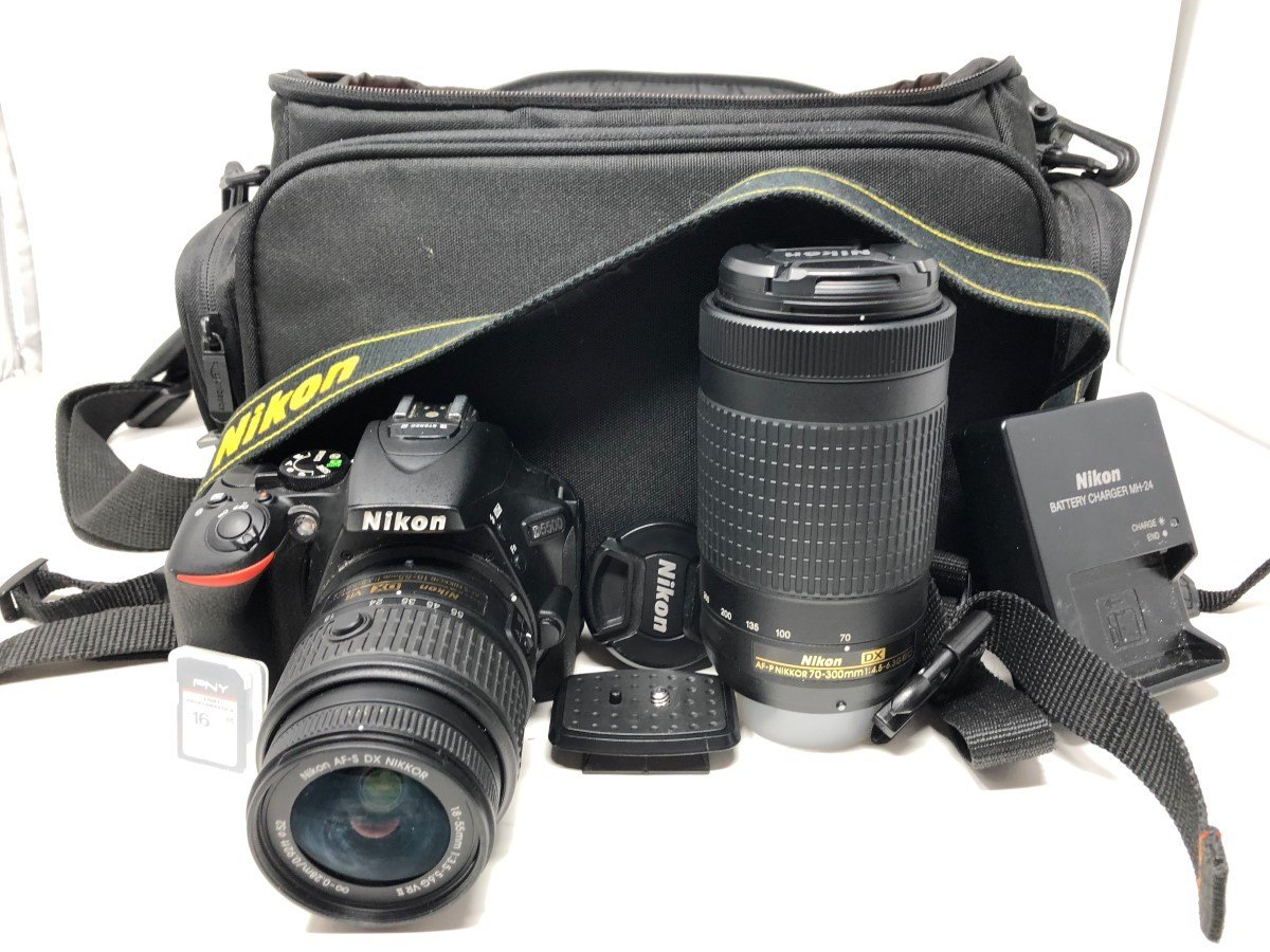 This is a Nikon Camera set with all accessories and extra lens